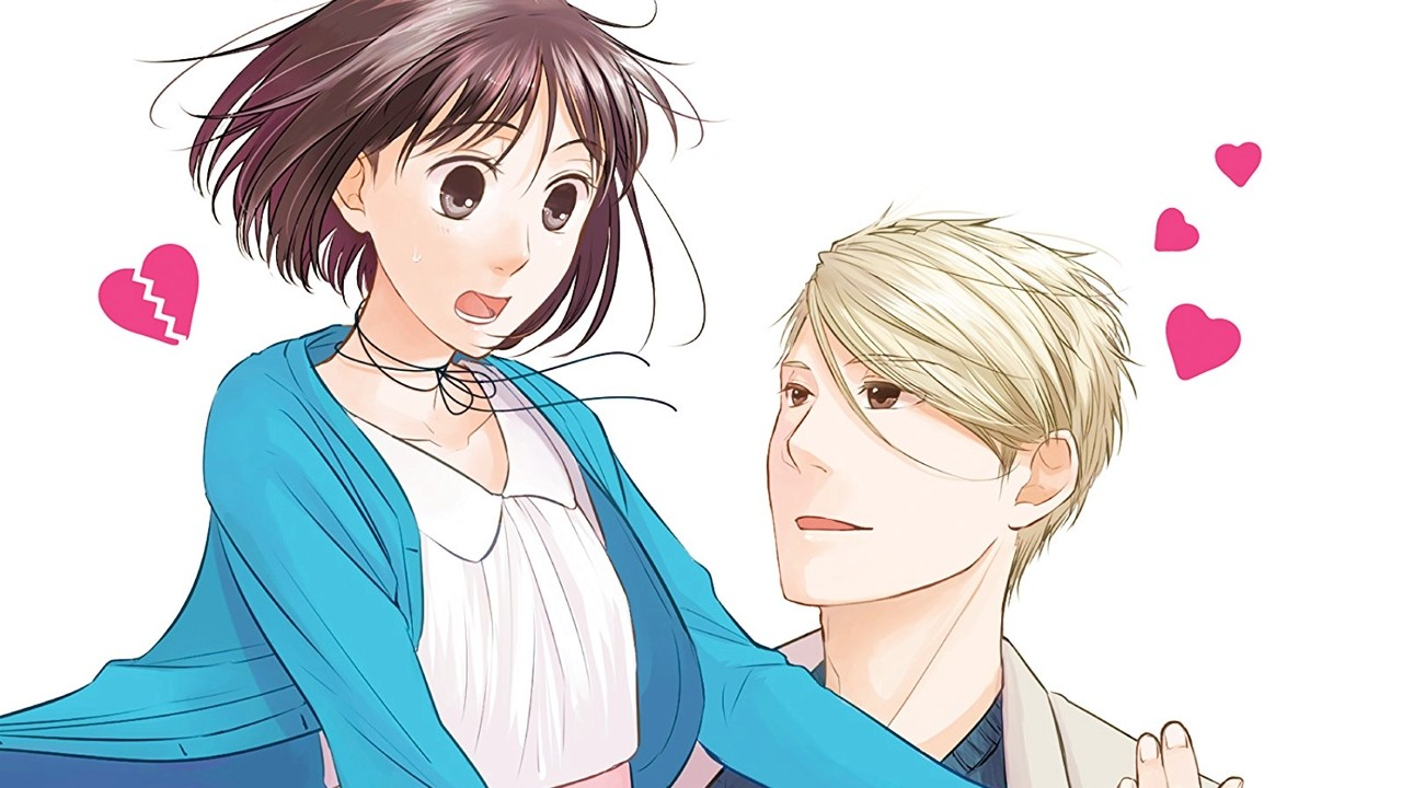 El manga Koi to Yobu ni wa Kimochi Warui supera el millón de copias