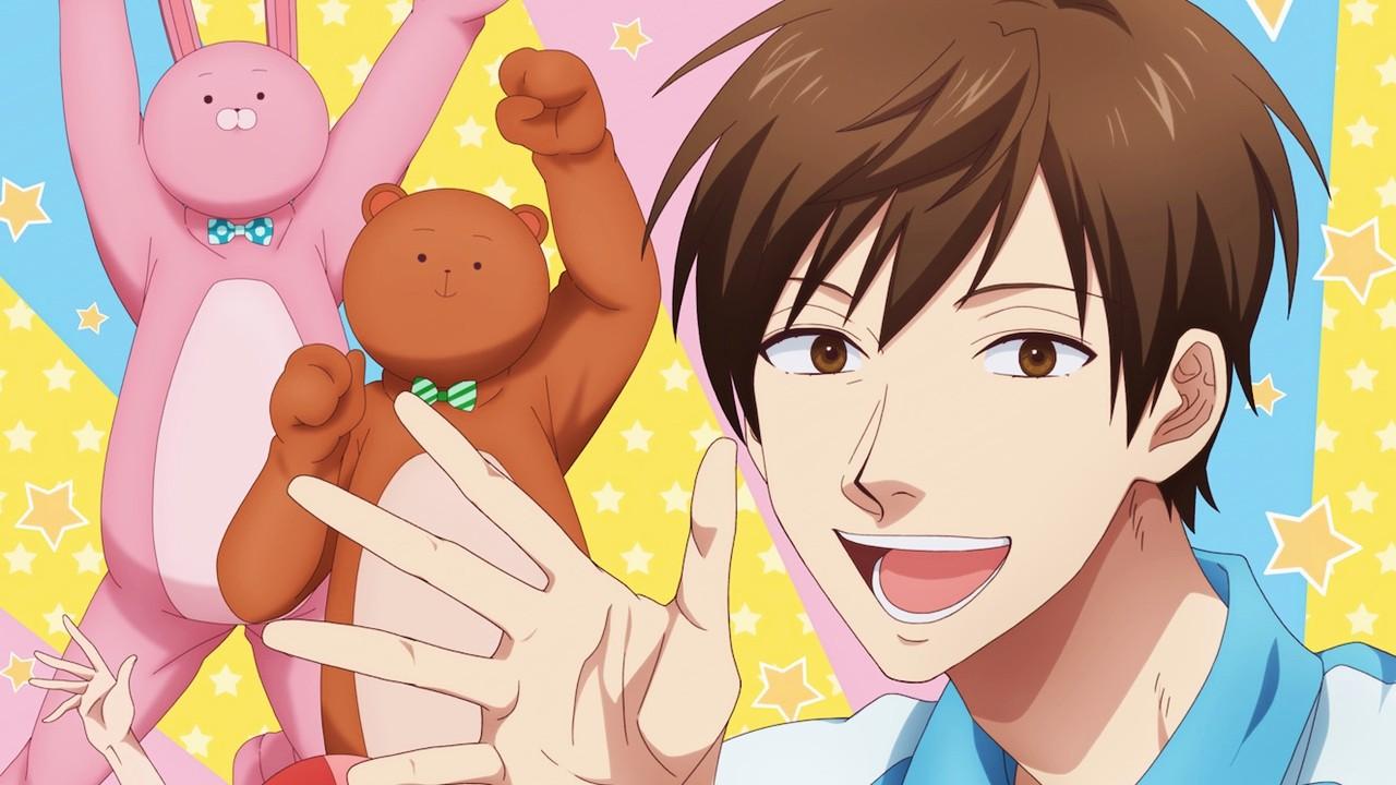 El anime Uramichi Oniisan se estrenará en julio