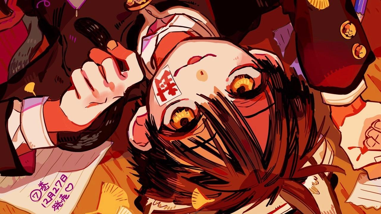 El manga Jibaku Shounen Hanako-kun llegará a México