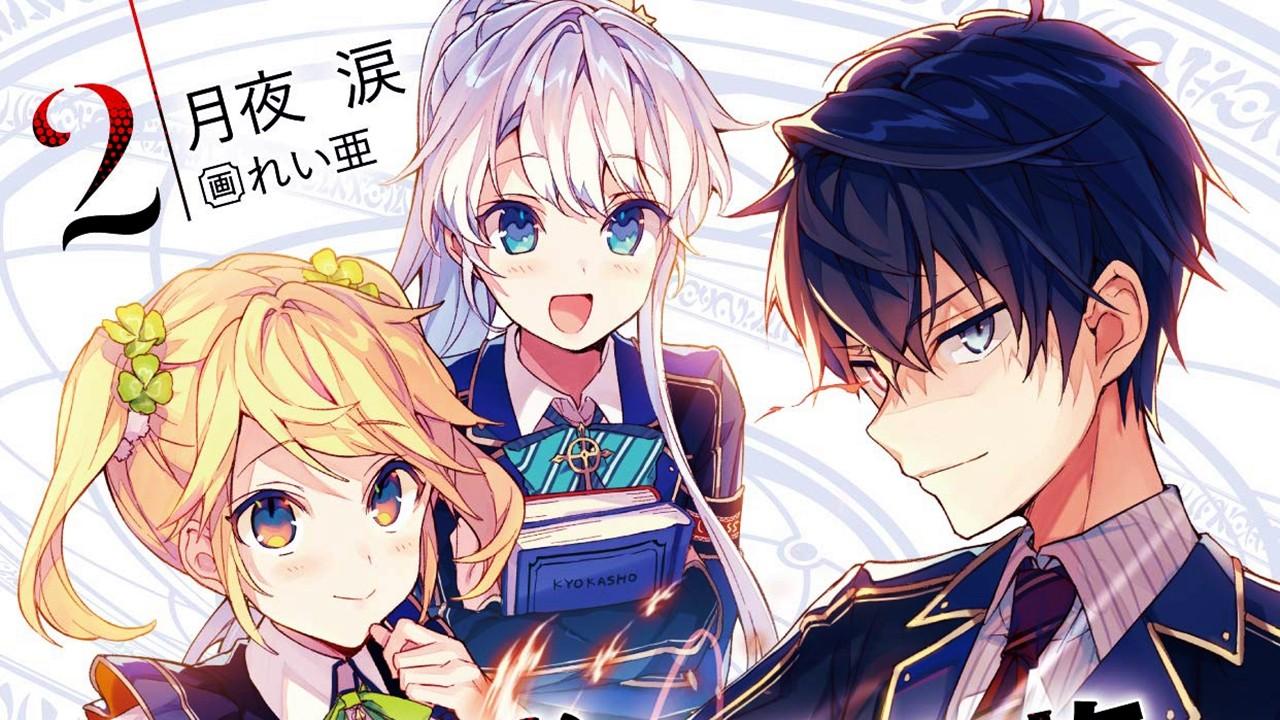 Las novelas Sekai Saikou no Ansatsusha, Isekai Kizoku ni Tensei suru tendrán un anime