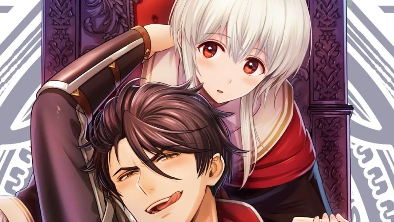 El manga para adultos Maou Evelogia ni Mi wo Sasage yo tendrá un anime