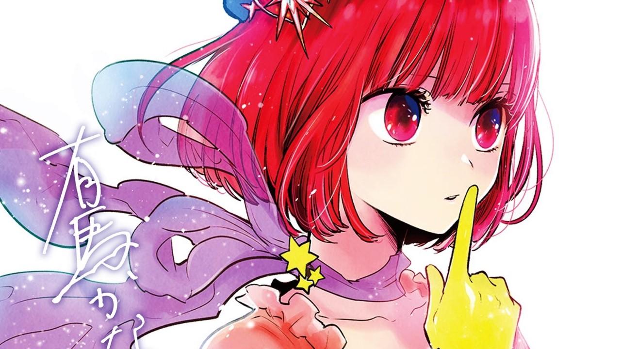El manga Oshi no Ko revela la portada de su volumen 4